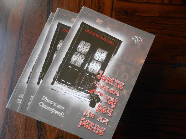 Gost s povodom – predstavljamo prvu knjigu Negoslave Stanojević